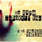 10 typů masových vrahů + 10 skutečných případů